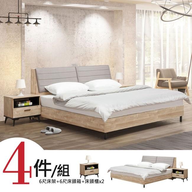 【艾木家居】斯理6尺床組四件組