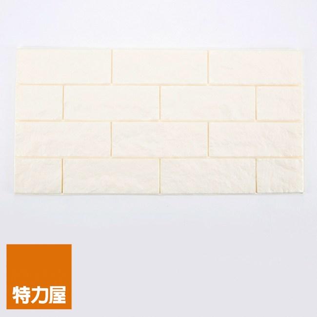 特力屋 隔音泡棉磚 文化石白 4片 型號A001