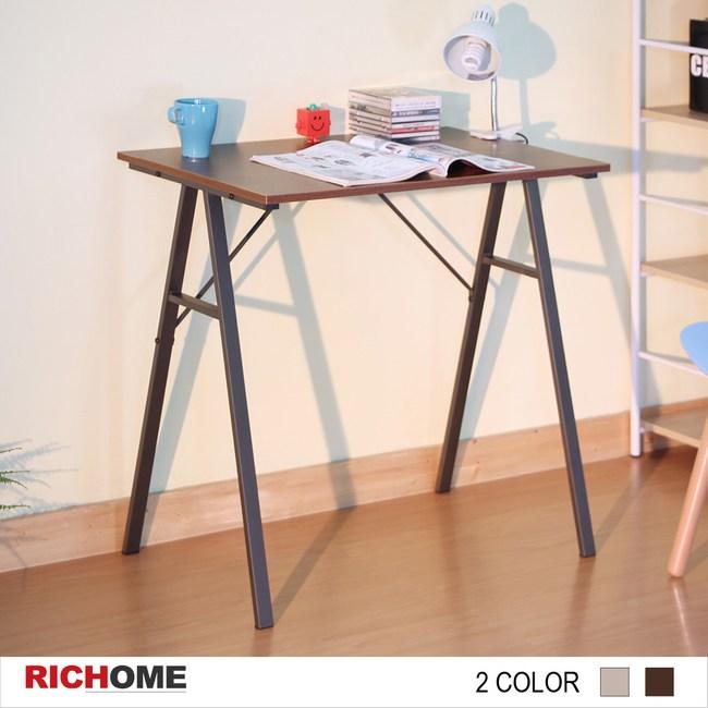 【RICHOME】極簡時尚工作桌-胡桃色
