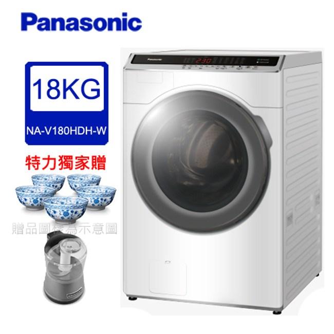 【好禮雙響】國際18KG 變頻滾筒溫水洗衣機NA-V180HDH-W