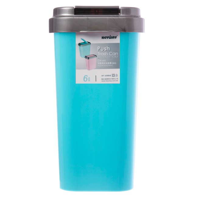 KEYWAY 可潔按壓式垃圾桶 6L 淺藍 型號CW-606