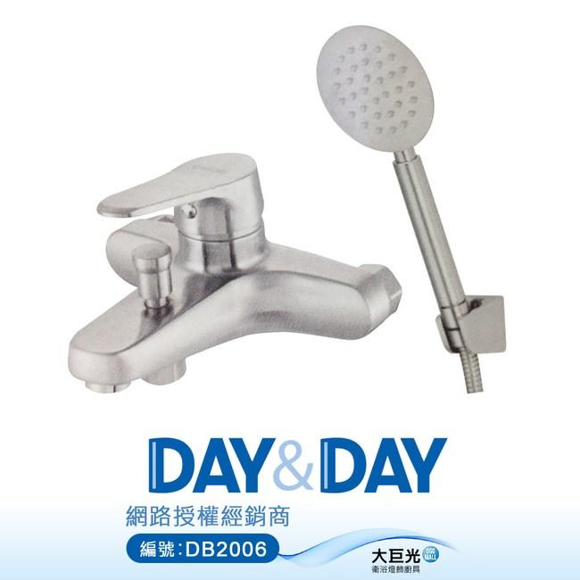 DAY&DAY 不鏽鋼無鉛浴用壁式單槍水龍頭_ED-HS4019B