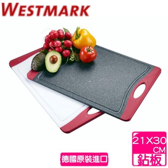 【德國WESTMARK】高強度小切菜板-黑