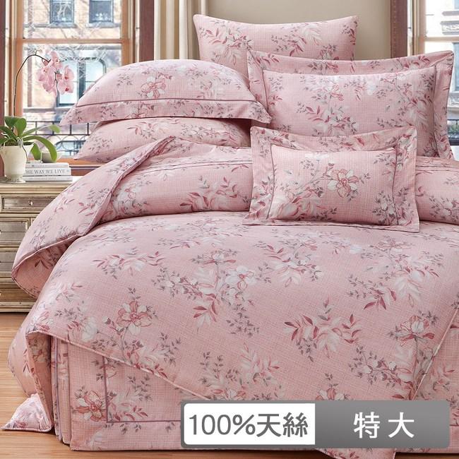 【貝兒居家寢飾生活館】裸睡系列60支天絲兩用被床包組(特大/愛爾莎)