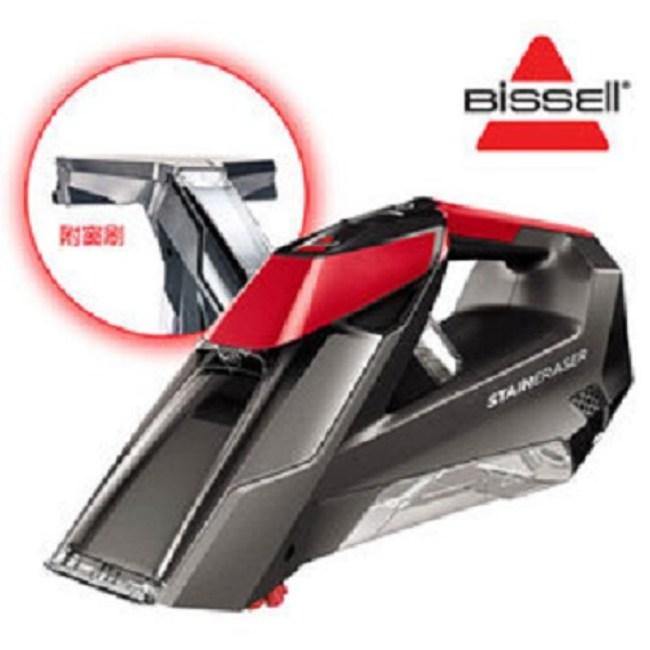Bissell Stain Eraser 手持無線去污清潔機2005T