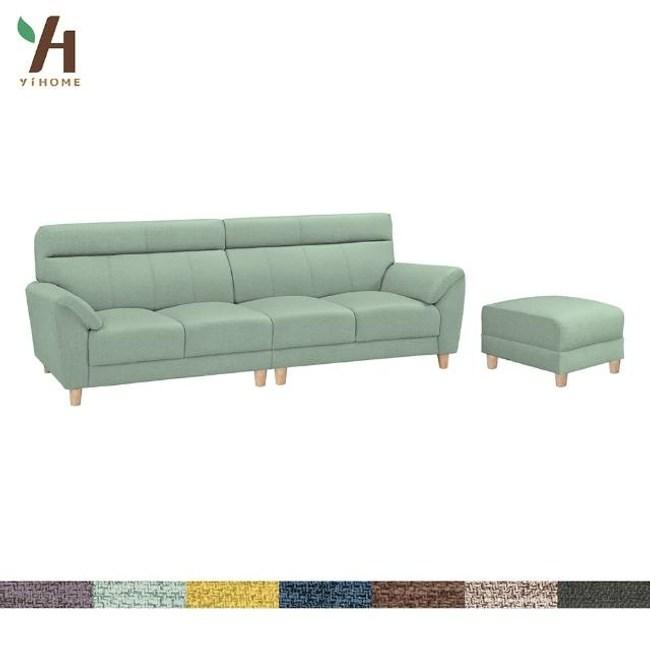 【伊本家居】拉巴特  貓抓皮L型沙發(7色可選) 牛仔藍 5370