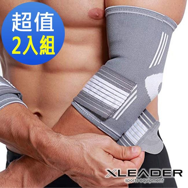 Leader X 運動防護 繃帶加壓可調護肘 灰白 2只入S/M