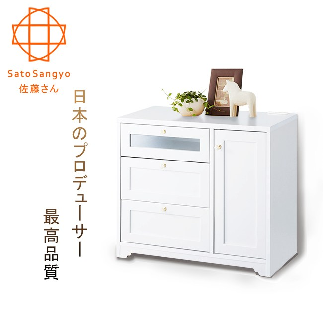 【Sato】ANRI小日子下掀雙抽單門櫃‧幅80cm (樸素白)