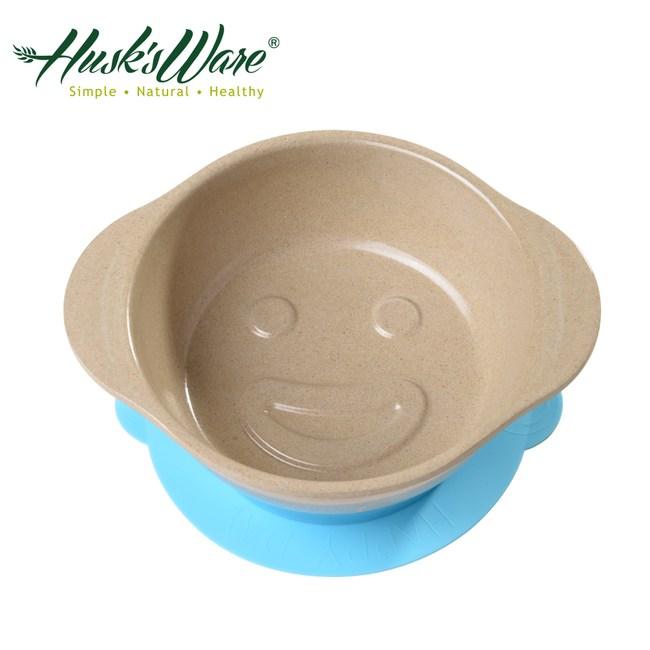 美國Husk's ware 稻殼天然無毒環保兒童微笑餐碗(藍色)