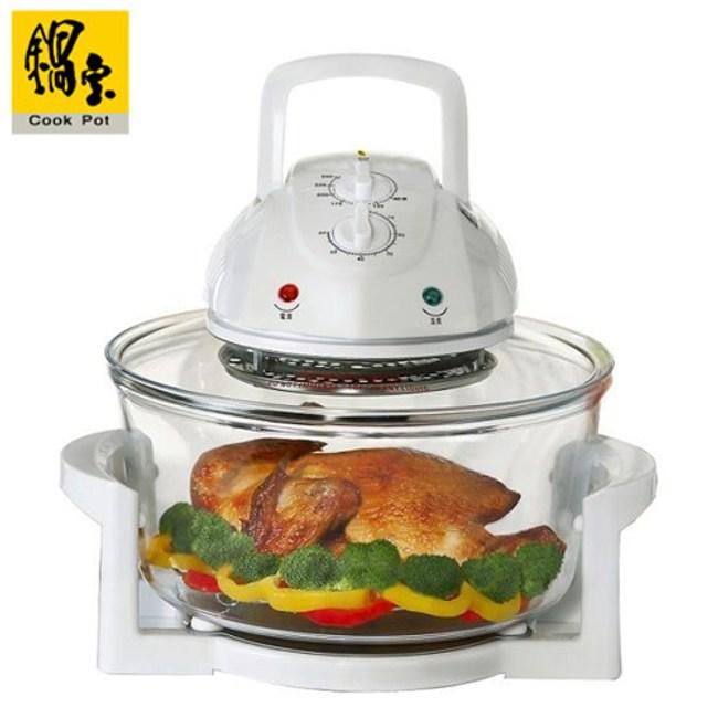 鍋寶 9.5L旋風式強化級全能烘烤鍋 CO-1880-D