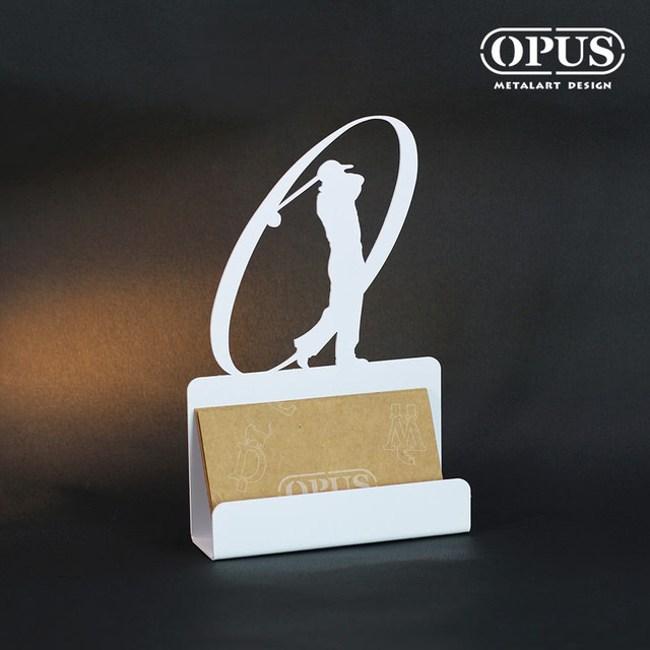 OPUS 歐式鐵藝名片座/名片架/商務名片盒(揮桿擊球_白)