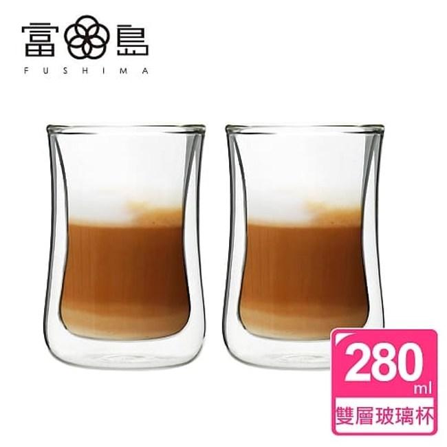 【FUSHIMA 富島】造型系列雙層耐熱曲線玻璃杯280ML*2入