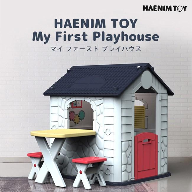 韓國【HAENIM TOYS】我的露營小屋 HN-705(海軍藍)