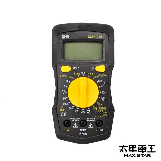 液晶電錶93 型附電晶體測試