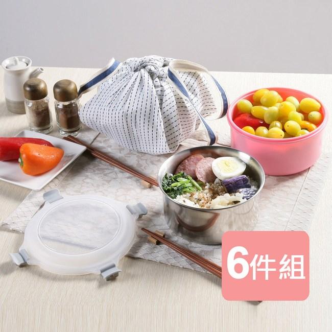 《真心良品xUdlife》禾日圓形環保便利野餐6件組