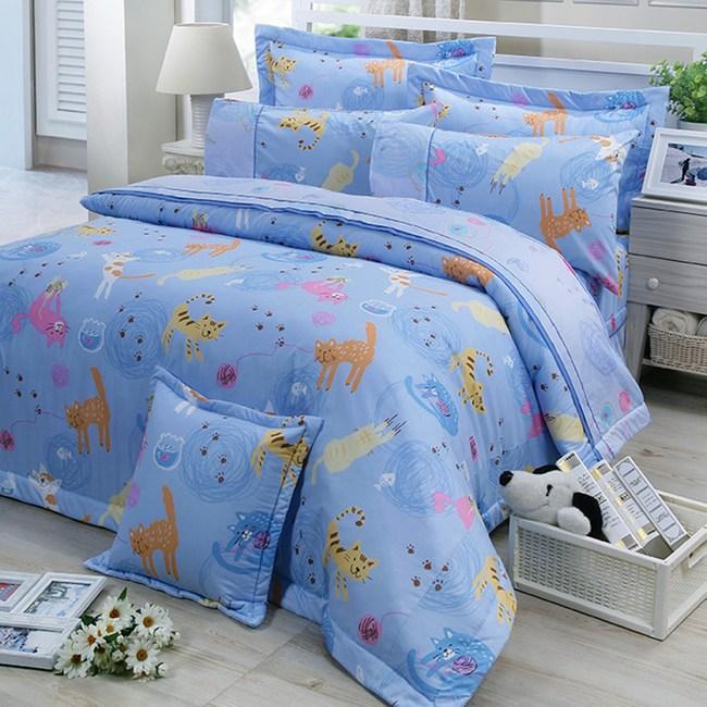 【FITNESS】精梳棉單人五件式床罩組-貓線球(三色可選)藍