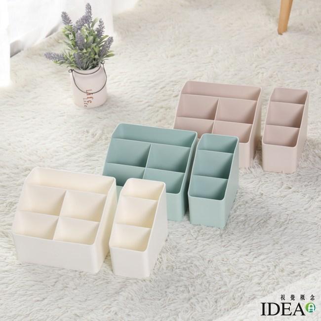 【IDEA】組合-純色素面開放式分隔桌上收納盒(5格+3格)綠色