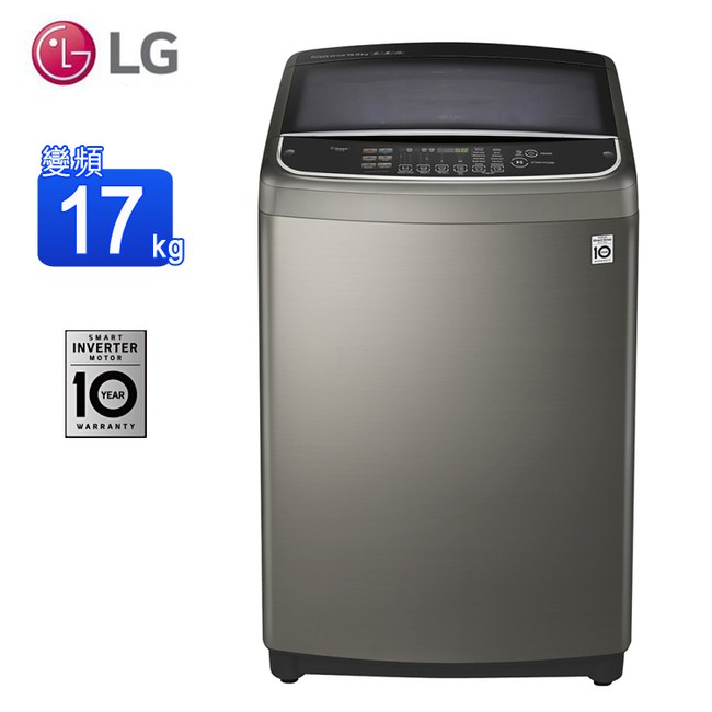 LG樂金17公斤DD直立式變頻洗衣機 WT-D179VG~含基本安裝