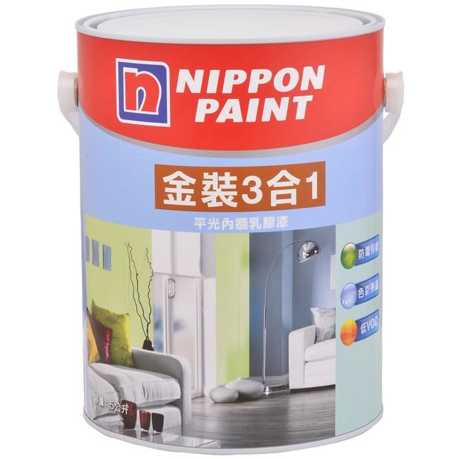 立邦金裝3合1平光乳膠漆5L-百合白