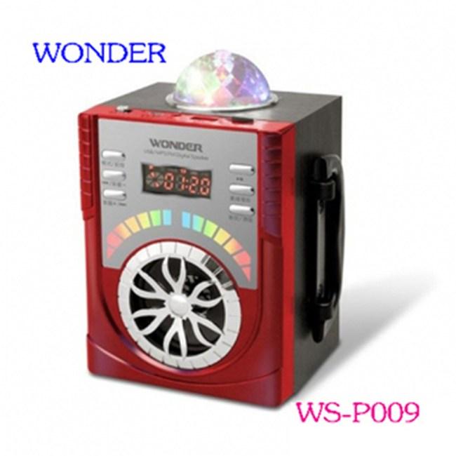 WONDER旺德 USB/MP3/FM 舞台炫光隨身音響 WS-P009 (紅)
