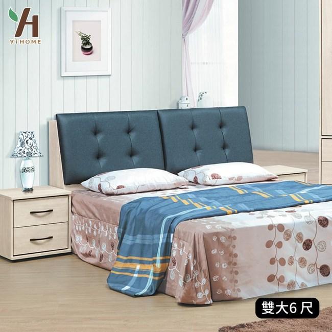 【伊本家居】雅美 收納床頭箱 雙人加大6尺單一規格(只有床頭)