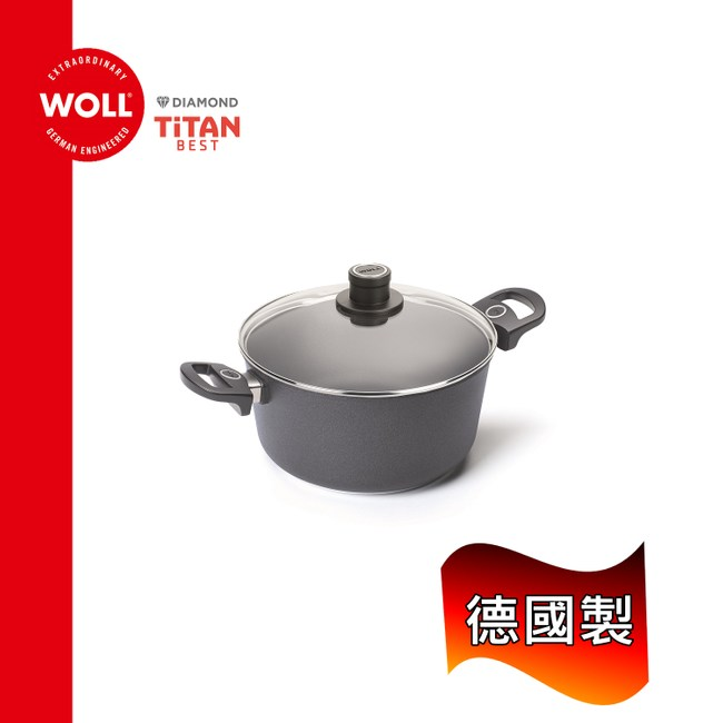 《WOLL》德國歐爾 鈦鑽 24cm鑄造不沾深湯鍋