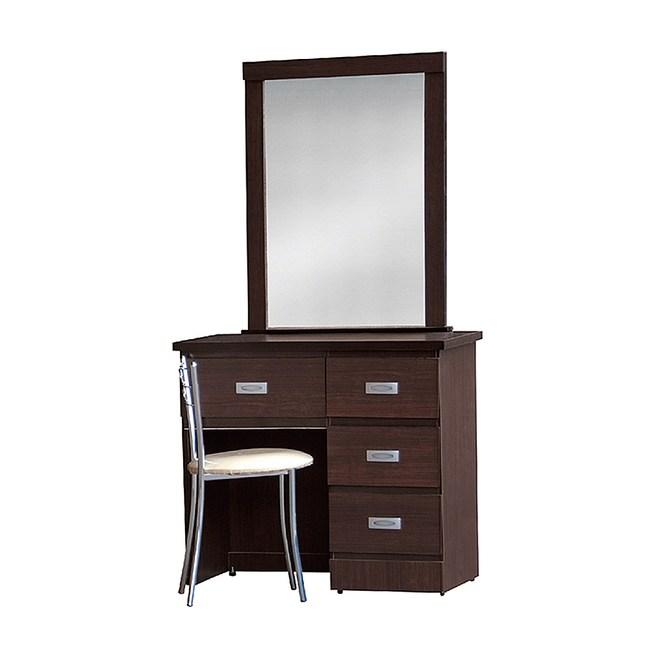 【YFS】奧斯頓2.7尺胡桃色化妝桌-81.5x41.2x75cm