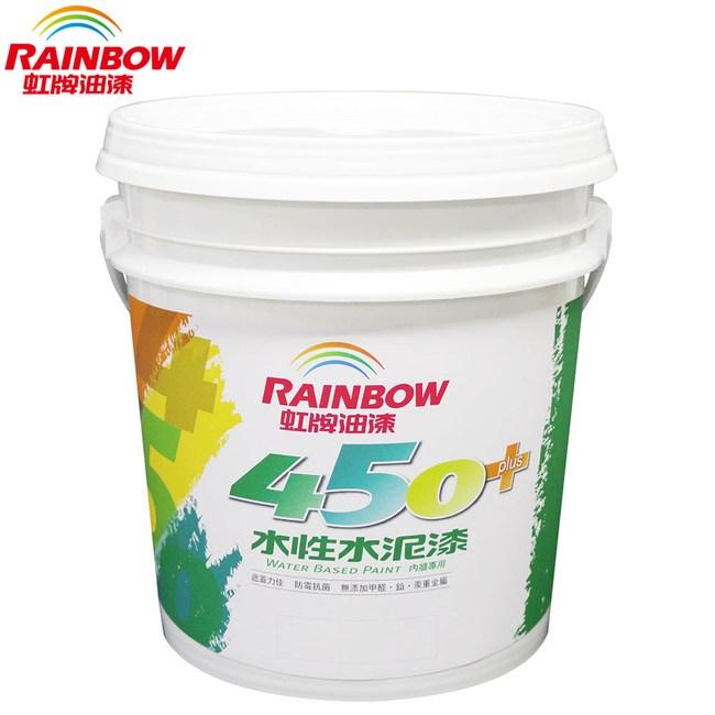 RAINBOW 虹牌 450 plus 水性水泥漆 平光型 百合白 10L [綠建材環保標章產品]