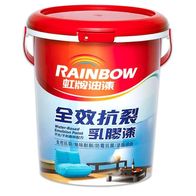 虹牌油漆 彩虹屋 全效抗裂乳膠漆 百合白 1G