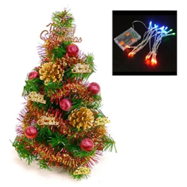 【摩達客】台灣製迷你1尺綠色聖誕樹+紅金松果色裝飾+LED20燈彩光電池燈