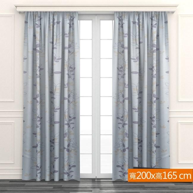超值麗光緞印花遮光窗簾 寬200x高165cm 花葉風格款