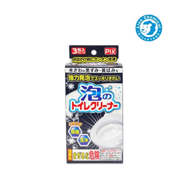 日本獅子化學起泡馬桶清潔劑40gX3包-4盒