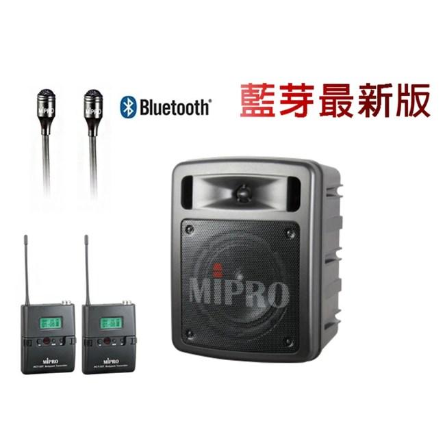 Mipro MA-303DB 配 2領夾+2發射器