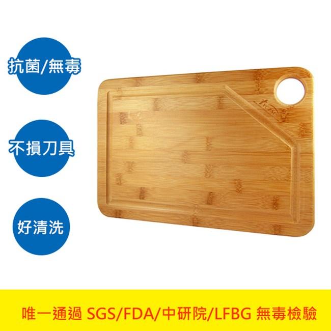【YCZM】孟宗竹 無毒抗菌 溝槽砧板 (中)