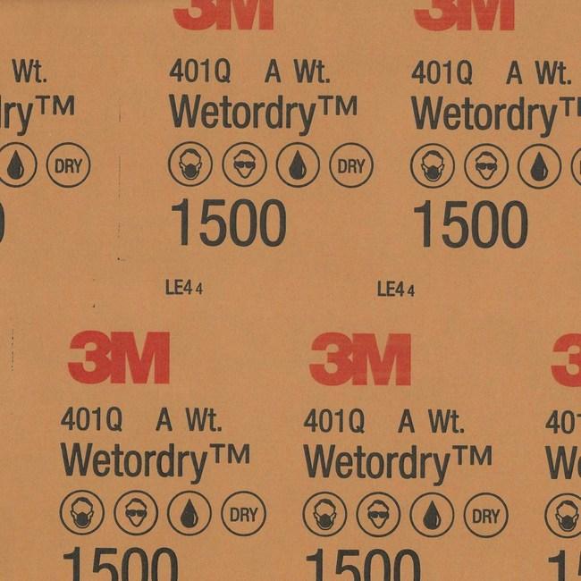 高耐磨砂紙-1500號-5張