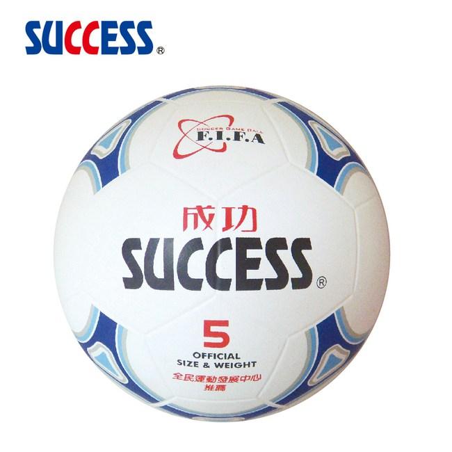 成功SUCCESS 日式足球 S1250 加贈手打打氣筒