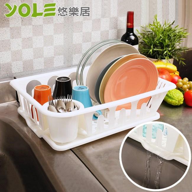 【YOLE悠樂居】日系多功能廚房碗盤餐具瀝水架 #1132034