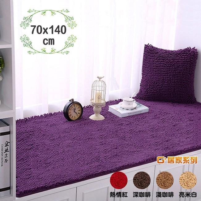 【G+居家】超細纖維長毛吸水止滑墊 70X140公分 優雅紫