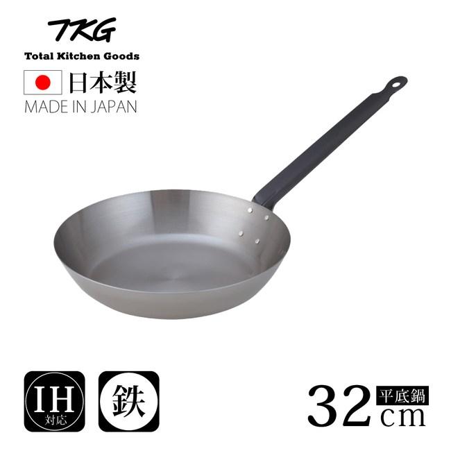 【遠藤商事】鐵製快速導熱單柄平底鍋 32cm(日本製)