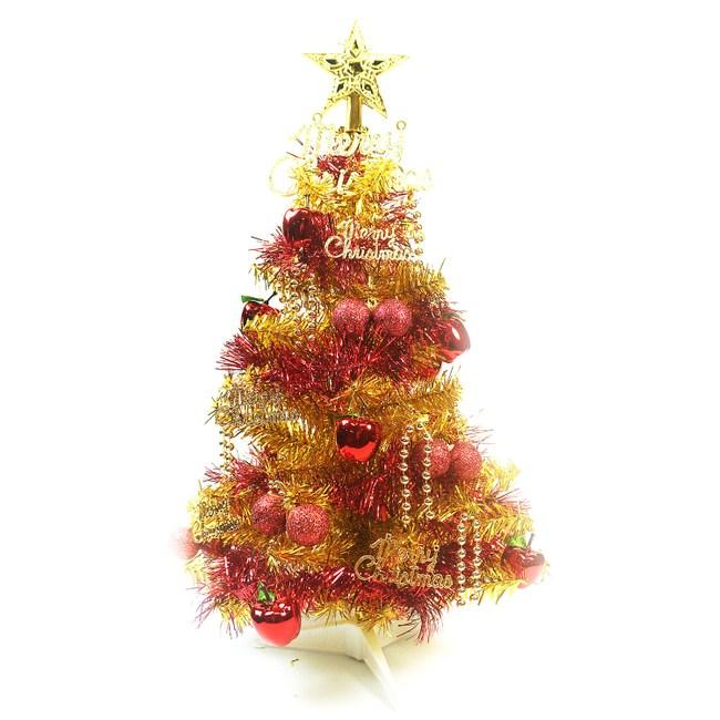 【摩達客】台灣製繽紛2尺(60cm)金色金箔聖誕樹+裝飾組(紅蘋果純金色系)(不含燈)