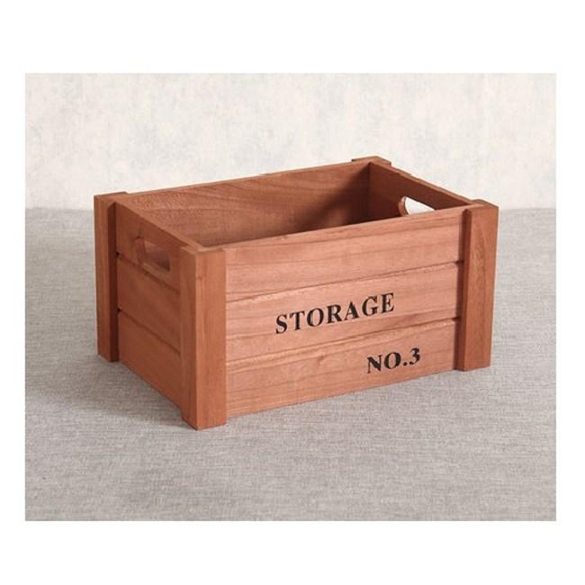 家居木質收納箱-(古銅色)中