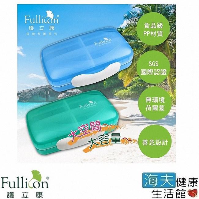 【海夫】護立康 珍啵8格 防潮保健盒 收納盒 藥盒(DP009) 2入藍、綠 各1