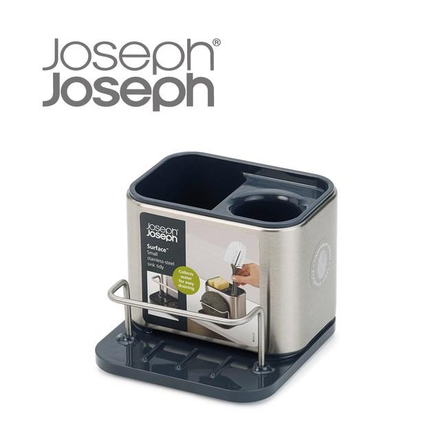Joseph Joseph 不鏽鋼水槽瀝水收納架(小)