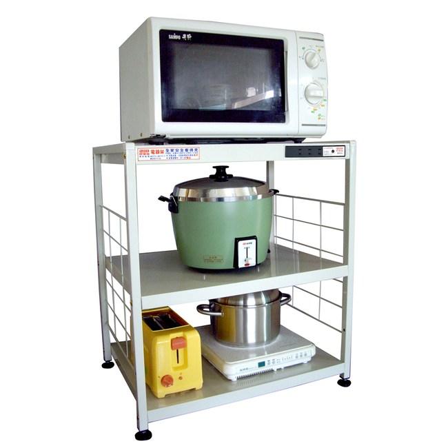 愛樂美3層電器架-矮櫃