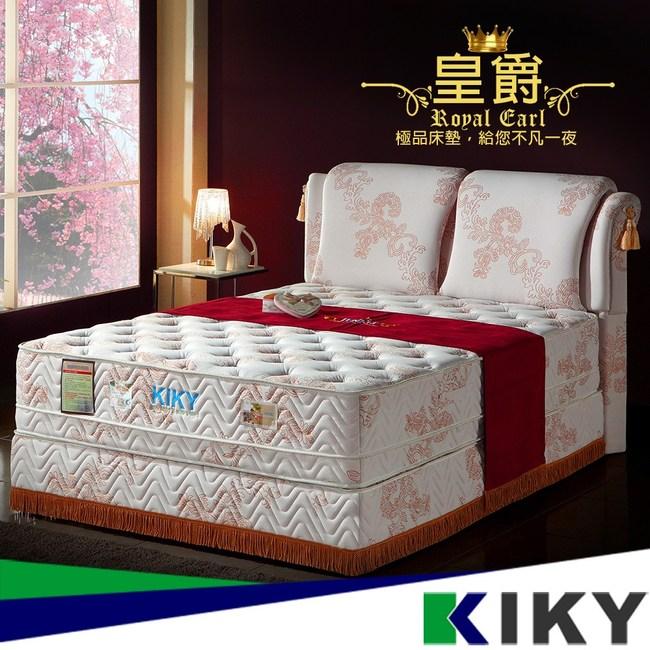 【KIKY】姬梵妮 皇爵HR氣墊棉釋壓雙層獨立筒床墊(單人3尺)