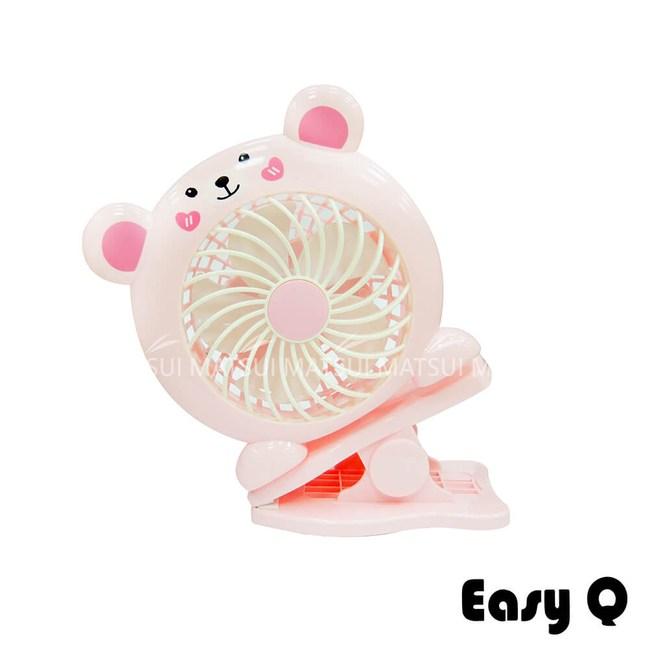 EASY Q 小熊精靈USB夾扇- EQ-F37