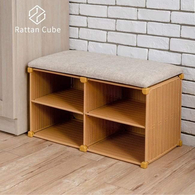 【藤立方】組合穿鞋椅(附2片層板)-蜂蜜色-DIY