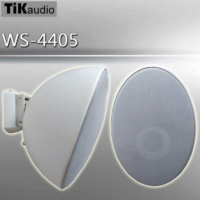 TiKaudio WS-4405W 蛋型懸掛式 環繞喇叭一對 白