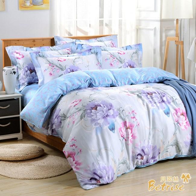 【Betrise雨荷】雙人100%天絲銀離子防蹣四件式兩用被床包組
