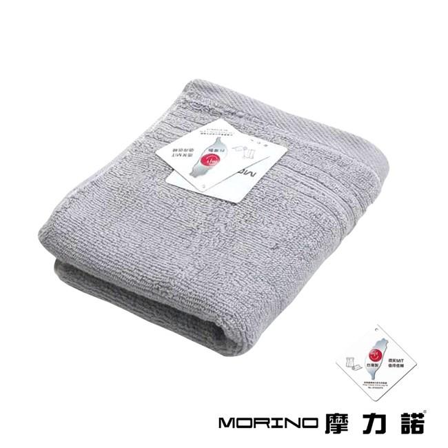 MORINO飯店級素色緞條毛巾2件組-灰色